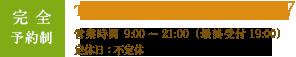 tel 080-1551-1967